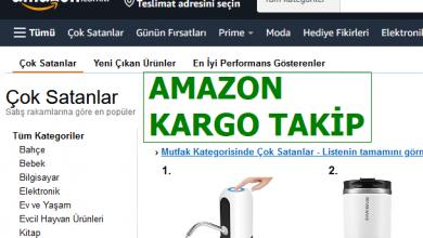 Photo of Amazon Kargo Takip Nasıl Yapılır?